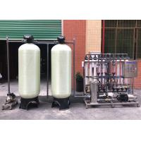 Buy cheap OEM Ultrafiltration Membrane System 5000LPH/ UF Water Purifier / Filtration UF Plant from wholesalers