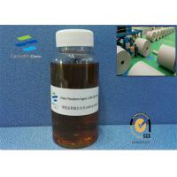 Buy cheap Liquid Paper Coating Chemicals 50% Purity With Cationic Ionicity from wholesalers