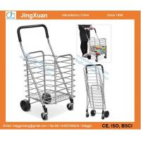 Buy cheap RE1110L Gotobuy Travel Shopping Cart Folding Swivel Wheel Grocery, Shipping Trolley from wholesalers
