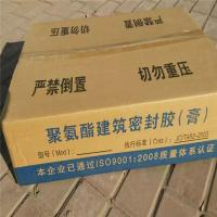 Buy cheap high quality competitive high-temp high-temperature waterproof silicone sealant 420 grams from wholesalers