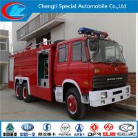 Buy cheap Dongfeng Water Foam Fire Fighting Truck (CLW1126) from wholesalers