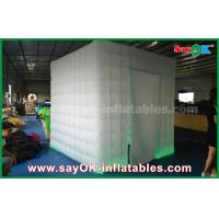 Buy cheap White Oxford Cloth Inflatable Photo Booth Props Kiosk With Door Curtains from wholesalers