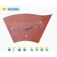 Buy cheap Sicoma concrete mixer spare parts side lining panel mixer side plate from wholesalers