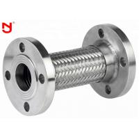 Buy cheap DIN Stainless Steel Flexible Hose Braided SS Layers DN6-DN700 Diameter Customizable from wholesalers