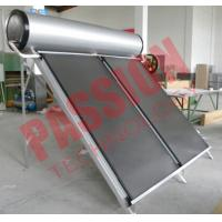 Buy cheap Portable Solar Water Heater 300 Liter , Flat Panel Solar Water Heater System from Wholesalers