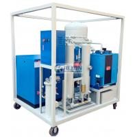 Buy cheap Easy Operation Industrial Air Dryer Machine For Transformer Maintenance from wholesalers