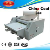 Buy cheap QLFM-450 Single Double Side Small Type Economical Laminating Machine from wholesalers