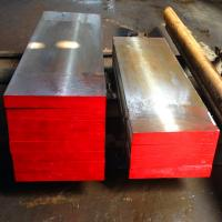 Buy cheap 1.2344/h13/4cr5movsi/skd61 alloy tool steel flat bar from wholesalers