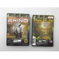 Buy cheap Rhino 35000 3D Sex Power Increase Capsule Strong Effect 24 Cards Per Box For Men from wholesalers