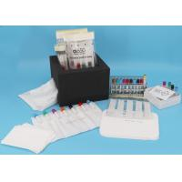Buy cheap IATA Approved MDPE Lab Medical Specimen Box Self Adhesive Seal from wholesalers