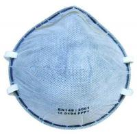 Buy cheap N95 Respirator from wholesalers