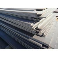 Buy cheap P20 Bridge Building Hot Rolled Plate Steel Different Thickness Optional from wholesalers