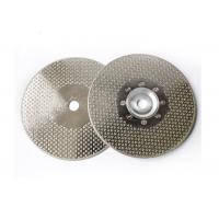 Buy cheap 4.5 Electroplated Diamond Tools Electroplated Diamond Saw Blade For Stone Cutting from wholesalers