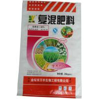 Buy cheap 40% Harmless compound customized fertilizer 15 - 15 - 10 for crop, vegetables, fruit from wholesalers