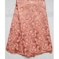 Buy cheap African organza lace fabric for wedding party from wholesalers