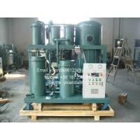 Buy cheap Hydraulic Vacuum Oil Purifier for Hydraulic Oil Purification and Oil Recycling TYA-100 from wholesalers