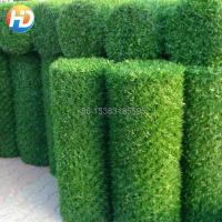 China Artificial Grass Hedge Link Green Chain Link Fence on sale