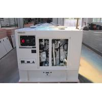 Buy cheap 10KW 50Hz / 12KW 60Hz  Super Silent Diesel Generator Set for House / Villa Residential from wholesalers