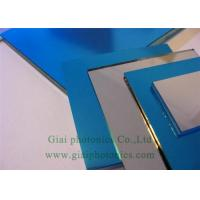 Buy cheap High Reflective Aluminum Optical Flat Mirror For Laser Printing Imaging 5mm Dia , 2mm Thickness from wholesalers