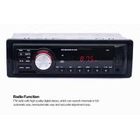Buy cheap Ouchuangbo car mp3 media player audio stereo with radio USB SD aux 5v charing from wholesalers