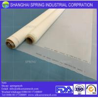 Buy cheap nylon filter mesh / bolting cloth 64T white nylon filter bags from wholesalers