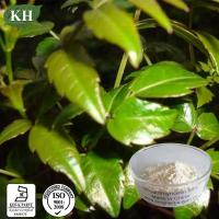 Buy cheap Dihydromyricetin 90%, 98% by HPLC/Vine Tea Extract from wholesalers