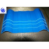 Buy cheap Nonflammable material PVC Corrugated Plastic Roof Tiles Good Insulation For Factory from wholesalers