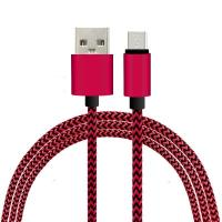 Buy cheap 1M Fabric Nylon Braided Micro Flexible USB Cable for Samsung / Blackberry from wholesalers