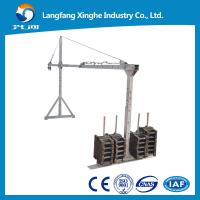 Buy cheap zlp800 Hanging gondola / zlp630 electric steel susended platform / suspended scaffolds from wholesalers