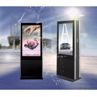 Buy cheap Multi Functional Outdoor Touch Screen Kiosk 43 Inch Windows 7 Operating System from wholesalers