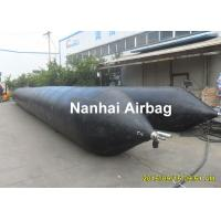 Buy cheap Inflatable Pneumatic Floating Marine Rubber Ship Launching Airbag for landing lifting from wholesalers