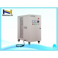 Buy cheap 20g/Hr Ozone Generator Built-In PSA Oxygen For Swimming Pool Water Treatment from wholesalers