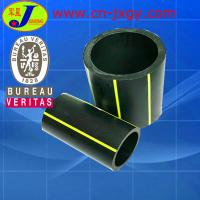 Buy cheap HDPE pipe for Natural gas Installations PE80 and PE100 from wholesalers
