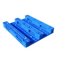 Buy cheap Heavy duty automated storage plastic pallet from wholesalers