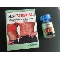 Buy cheap Healthy Adipessum Herbal Diet Pills To Lose Weight Fast , Adipessum Weight Loss Pills from wholesalers