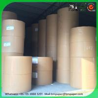Buy cheap 61*86cm 66*96cm Couche Paper / Art Paper / Gloss or Matt Couche Paper Board in heet or in ream product