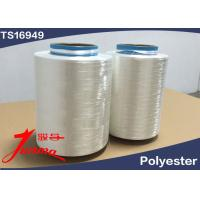 Buy cheap 2000D Polyester Filament Thread for HMLS Tyre Cord Fabric Weaving from wholesalers