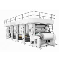 Buy cheap New arrival Unit type high speed flexo printing machine(can be online with rotogravure printer) 150m/m water based ink from wholesalers