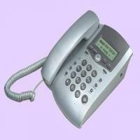 Buy cheap VOIP Products product