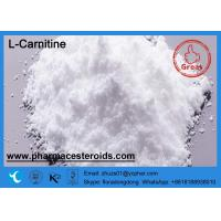 Buy cheap CAS No. 541-15-1 Sport Nutrition L-Carnitine Plant Extract With White Fine Powder from wholesalers