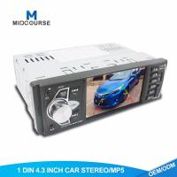 Buy cheap 1GB 1 Din Touch Screen Car Stereo With Car FM USB SD BT RDS Radio from wholesalers