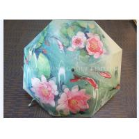 Buy cheap Sun Protection Small Folding Umbrella , Fish And Flower Print Umbrella from wholesalers