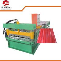 Buy cheap High Speed 350 H Steel Sheet Roll Forming Machine 750Y For Roof / Wall from wholesalers