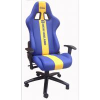 Buy cheap Height Adjustable Office Chair For Meeting Room , Car Bucket Seat Computer Chair from wholesalers