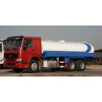 Buy cheap HOWO 6x4 Special Purpose Truck from wholesalers