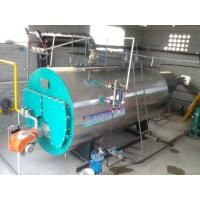 Buy cheap WNS 2tph Heavy Oil Steam Boiler Horizontal For Greenhouse Heating System from wholesalers