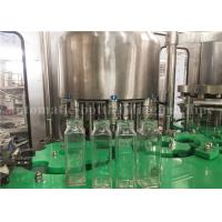 Buy cheap Small Glass Bottle Filling Machine For Fruit Pulp Juice / Flavored Water / Coconut Milk 2000BPH from wholesalers