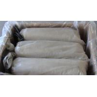 Buy cheap Packaged Magnesium Anodes from wholesalers
