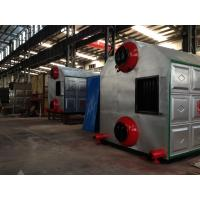 Buy cheap Dual Rear Drum Vertical Spiral Coal Fired Steam Boiler Heating System from wholesalers