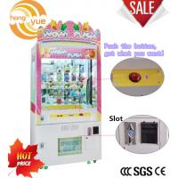 Buy cheap High quality golden key game machine from wholesalers